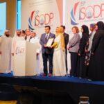QSZ Certification Services